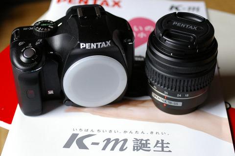 Imgp5068