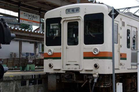 Imgp5603